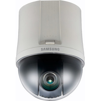 Samsung SNP-5200 IP security camera Interno e esterno Cupola Avorio