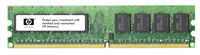 HP 16GB DDR3-1333 16GB DDR3 1333MHz Data Integrity Check (verifica integrità dati) memoria