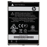 HP iPAQ Data Messenger Standard Battery Ioni di Litio 1250mAh batteria ricaricabile