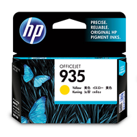 HP 935 Yellow Original Ink Cartridge Giallo cartuccia d