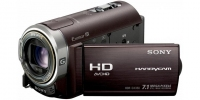Sony HDR-CX350VE 7MP CMOS