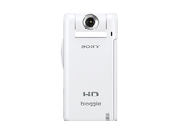 Sony MHS-PM5K 0.5MP CMOS Bianco