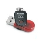 Lenovo USB 2.0 Essential Memory Key - 512MB 0.512GB USB 2.0 Tipo-A unità flash USB