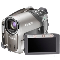 Canon DC40 4.29MP CCD