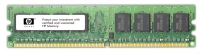 HP 2GB 1x2GB PC3-10600 ECC Unbuffered CAS 9 Dual Rank x8 DRAM Memory Kit/S-Buy memoria