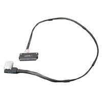DELL SAS/PERC Connectivity Cable Kit