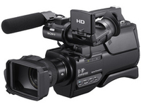 Sony HXR-MC2000E 7.1MP CMOS Full HD Nero